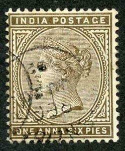 Zanzibar SGZ84 1882-90 India 1a 6p Sepia 20 July 92 with CDS (type Z6) Used