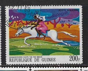 GUINEA C103 VFU Z3339