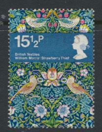 Great Britain SG 1192 - Used - Textiles