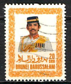 Brunei ; 1985: Sc. # 335: O/Used Single Stamp