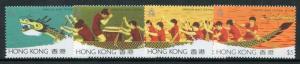 Hong Kong 1985 Dragon Boat Festival Set of Four U/M