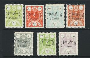 PERSIA 1925 SURCHARGE SET, VF MINT Sc#686-95 CAT$375 (SEE BELOW)