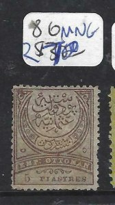 TURKEY   (P1607BB)  SC  80   MNG