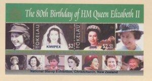 Tokelau Islands Scott #347 Stamps - Mint NH Souvenir Sheet