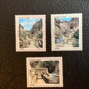 Yemen Republic: 1995 UN 50th. Scott 664-666 CV $5.50. Michel 152-154 CV €5.50