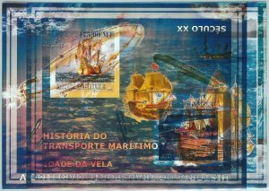 A1154 - MOZAMBIQUE, ERROR, IMPERF: 2009, Transportation, Astronomy, Boats, Ships