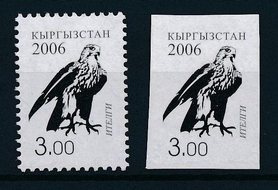 [41003] Kyrgyzstan 2006 Birds Vögel Oiseaux Ucelli  Perforated Imperforated MNH