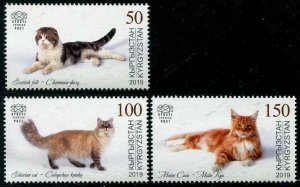 HERRICKSTAMP NEW ISSUES KYRGYZSTAN-KEP Cats