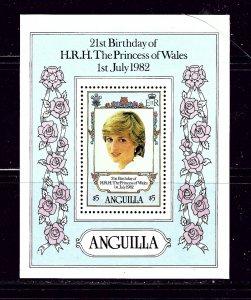 Anguilla 491 MNH 1982 Princess Diana 21st Birthday  S/S