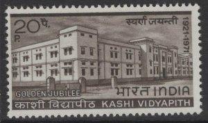 INDIA SG632 1971 KASHI VIDYAPITH UNIVERSITY MNH