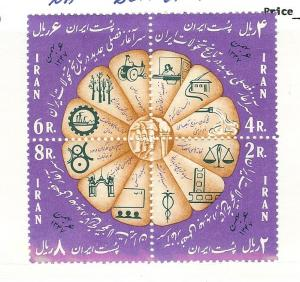 Iran, 1503a, Declaration of Shah's Reform Plan Block (4),MNH