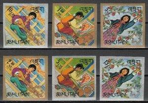 Bhutan, Scott cat. 90-90 E. Girl Scouts, IMPERF issue.  LH. *