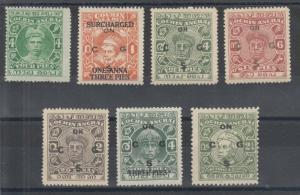 India, Cochin, Sc 16/O95 unused. 1911-49 issues, 7 different better Officials