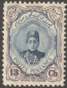 Persian/Iran stamp, Scott# 490, mint hinged, 13ch, Qajar, Perf 11.5, #N-19