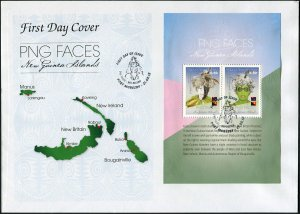 Papua New Guinea. 2018. West New Britain (Mint) First Day Cover