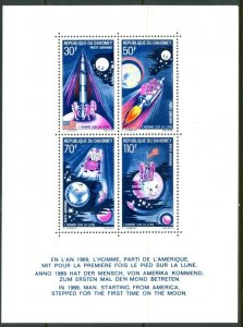 DAHOMEY Sc#C118 1970 Apollo 11 Moon-Landing Souvenir Sheet OG Mint NH