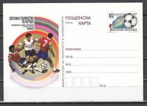 Bulgaria, 2002 issue. World Cup Soccer, Postal Card.