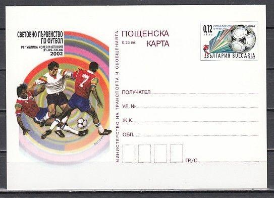 Bulgaria, 2002 issue. World Cup Soccer. Postal Card.