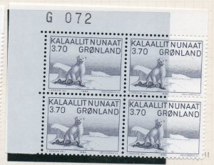 Greenland Sc 117 1984 3.7 kr Polar Bear corner block of 4 mint NH