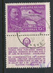 Yugoslavia #C29  Used