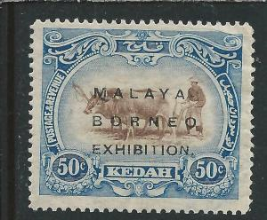 KEDAH 1922 EXHIBITION 50c BROWN & BLUE BORNEO 15-15½mm LONG MM SG 51 CAT £75