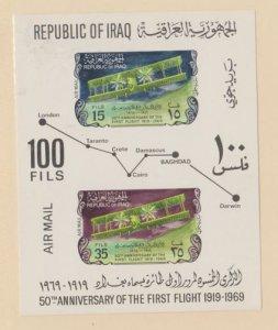 Iraq Scott #C33a Stamps - Mint NH Souvenir Sheet
