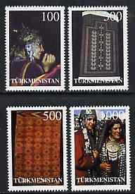 Turkmenistan 1997 Exports complete perf set of 4 values u...