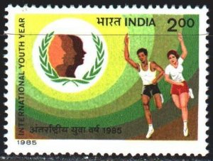 India. 1985. 1043. Running, sport, year of youth. MNH.