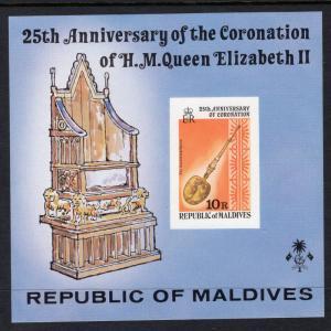 MALDIVE ISLANDS SCOTT 749