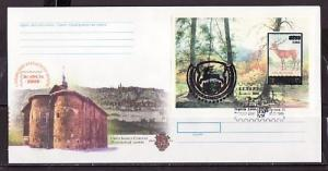 Belarus, Scott cat. 607. Belfilia Stamp Expo s/sheet on a First day Cover. ^