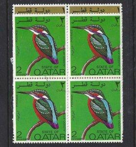 QATAR (P2506BB)  BIRDS    SG  391-2     BL OF 4  MNH