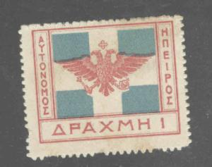 EPIRUS Scott 20 mh* Flag stamp CV $5.75