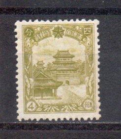 Manchukuo 88 MNH