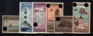 New Zealand Scott OY37-42 Mint NH (Catalog Value $22.00)