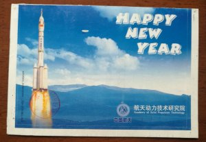 Carrier rocket launching,CN04 China Academy of solid propulsion technology PSL