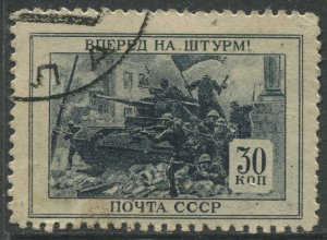 STAMP STATION PERTH Russia #976 General Issue FU 1945