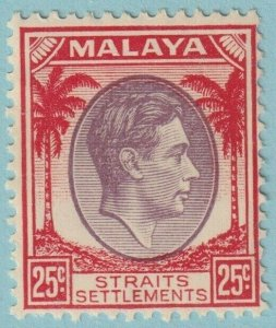 STRAITS SETTLEMENTS 246 MINT NEVER HINGED OG**  NO FAULTS EXTRA FINE!