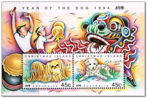 1994 CHRISTMAS ISLAND - SG: MS 388 - YEAR OF THE DOG - UNMOUNTED MINT MINI SHEET