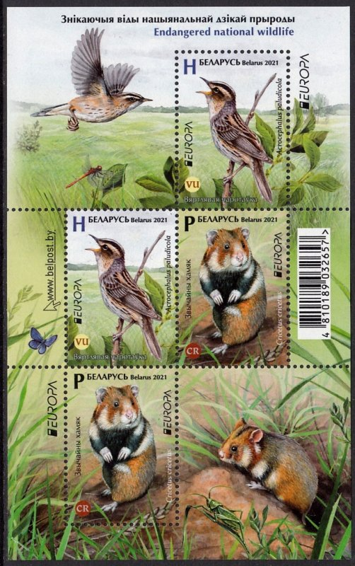 BELARUS 2021 EUROPA CEPT BIRD HAMSTER WILD ANIMALS SHEETLET [#2107SS]
