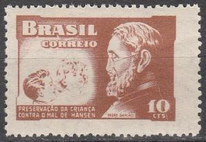 Brazil  #RA2  F-VF Unused   (K1397)