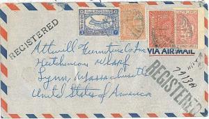 SAUDI ARABIA - POSTAL HISTORY: REGISTERED AIRMAIL COVER to USA - Ras Tanura 1951