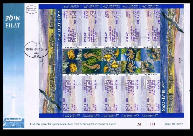 ISRAEL 2011 MAOR EILAT RED SEA FISH LABLE SHEET ON FDC