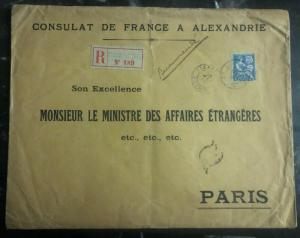 1919 Alexandria Egypt France Consulate Official Oversized cover To Paris