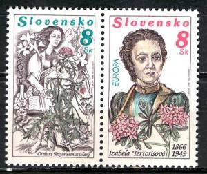 Slovakia 1996: Sc. # 244; **/MNH Cpl. Se-Tenant Set
