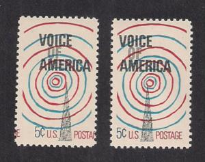 #1329 5c VOA Freak w shifted colors CRAZY! with normal stamp Nice VF