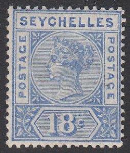 Seychelles 13 MVLH CV $14.00