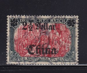 Offices in China Scott # 56 VF used neat cancel scv $ 80 ! see pic !