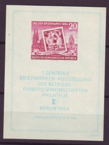 J22687 Jlstamps 1954 germany ddr s/s mnh #226a stamps on stamps