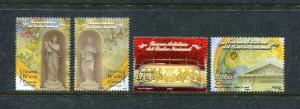 Panama 914-917, MNH, 2003 Artwork in the National Theatre. x26688