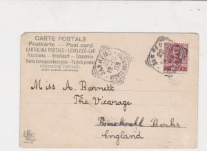 Italy 1903 San Remo Double Cancel to England Dog Picture Stamps Card Ref 25163